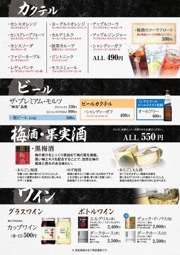 00050311-001_Musashi_Hofuten_A4_tate_1019 (2)_page_3_20190111