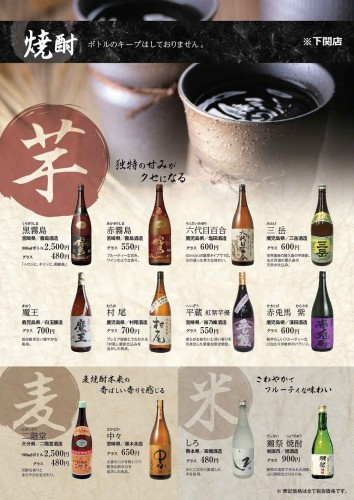 00045385-001_A4_tate_Musashi-Shimonokiten_0412_ページ_4