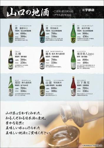 drink_08