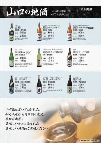 drink_09