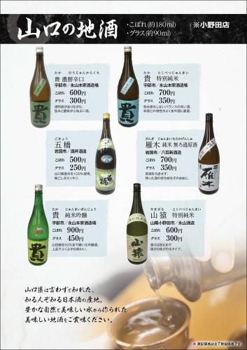 drink_11