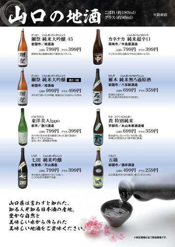 drink_musashi_houfu_201912_05