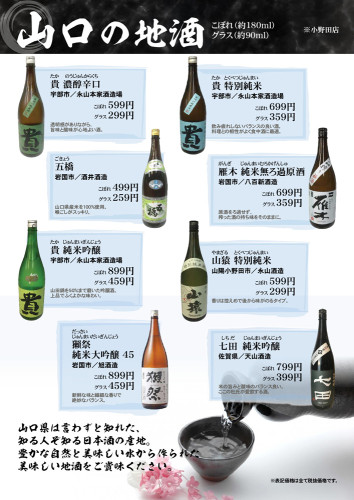 drink_musashi_onoda_201912_05