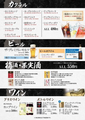 00045385-001_A4_tate_Musashi-Ubeten_0412_ページ_3