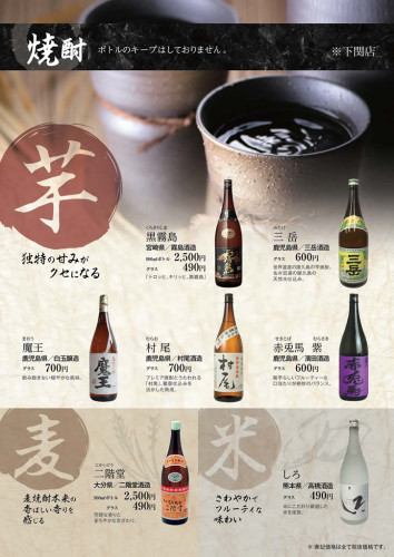 Musashi_drink_0905_12